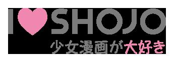 I Love Shojo